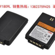 供应深圳厂家对讲机电池