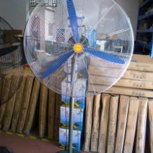 供应工业风扇长城牌750mm