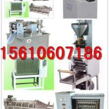 供应米面搅拌机生产厂家