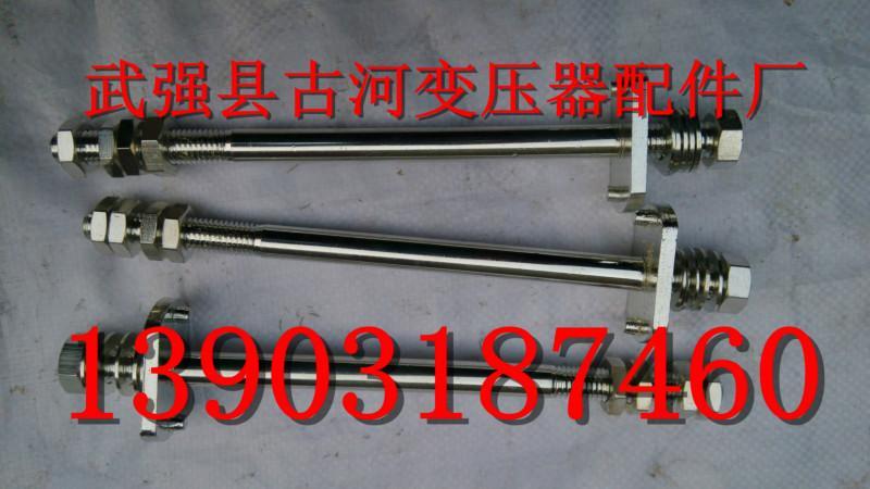 供应16×220黄铜导电杆接线柱