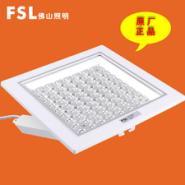 FSL佛山照明led方形暗装防水厨卫灯图片