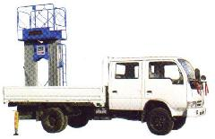 供应车载式液压升降机生产厂家