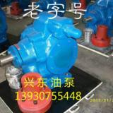 供应齿轮油泵老工艺齿轮泵KCB-960高温油料输送泵老字号兴东油泵