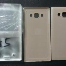 供应用于手机保护套的三星A5电池盖贴皮素材批发