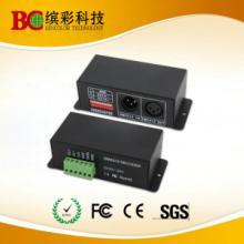 dmx信号解码器_幻彩解码器_DMX控制器BC-802