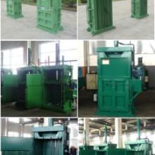 供应立式打包机,重庆液压立式打包机销售价格,重庆液压立式打包机厂家批发