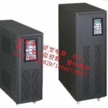 供应UPS电源系统