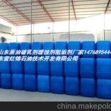 供应化学助剂炼化助剂油品添加剂