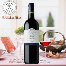 供应拉菲传说波尔多干红葡萄酒,法国拉菲传说酒庄直供优惠价,质量保证批发