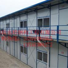 供应山东在建钢构彩钢房网架钢结构材料厂家找永皓钢构13516381065批发