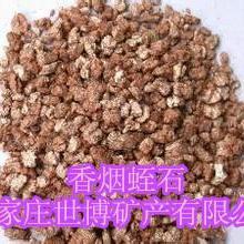 供应香包蛭石的批发、香包蛭石的价格、香包蛭石的用途
