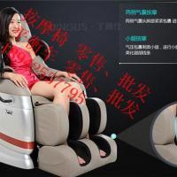 松研按摩椅长沙荣康按摩椅怎么样