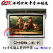 公交大巴19寸高清车载液晶显示器图片