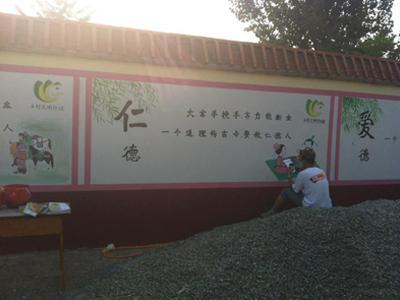 新农村文化墙手绘腵图片大全图片