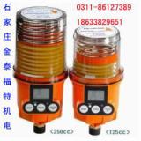 供应输送机械专业注油器