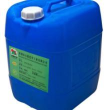 供应酸性脱漆剂99低成本使用应