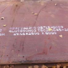 供应安钢锅炉容器板