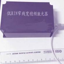 供应低RIN噪声窄线宽半导体激光器,半导体激光器厂家,半导体激光器供应图片