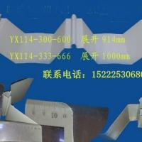 供应yx114-333-666型彩钢瓦,yx114-333-666型彩钢瓦价格,666型彩钢瓦厂