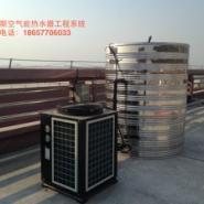 上海欧特斯空气源厂家图片