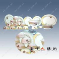 供应陶瓷餐具厂应