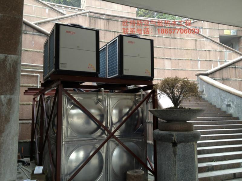 供应杭州中广欧特斯空气能