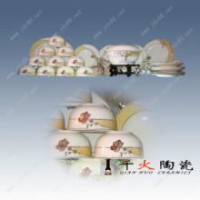 供应用于家居日用的景德镇陶瓷餐具厂家