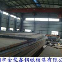 供应容器板Q370R 舞钢金聚鑫钢铁