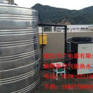 温州欧特斯空气能热水器替换锅炉图片