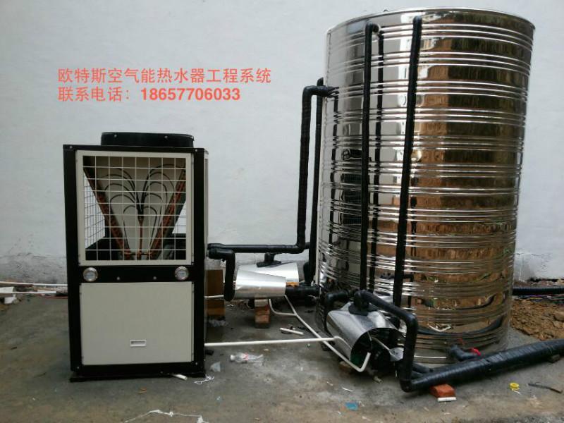 供应温州市空气能热水器工程供货商;温州市空气能热水器工程厂家直销