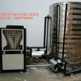 供应杭州空气能热水器厂家应