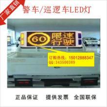 供应工程车LED显示屏厂家