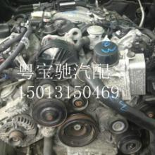 供应奔驰R350发动机/251/272/拆车件图片