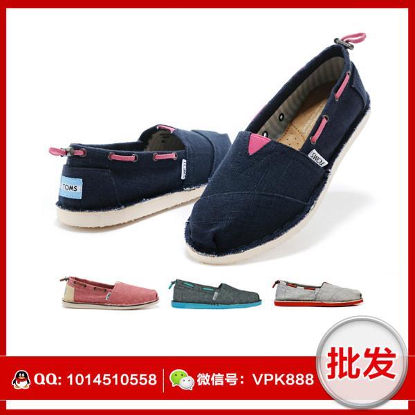 供应托马斯正品鞋 toms马克系列女鞋帆布鞋