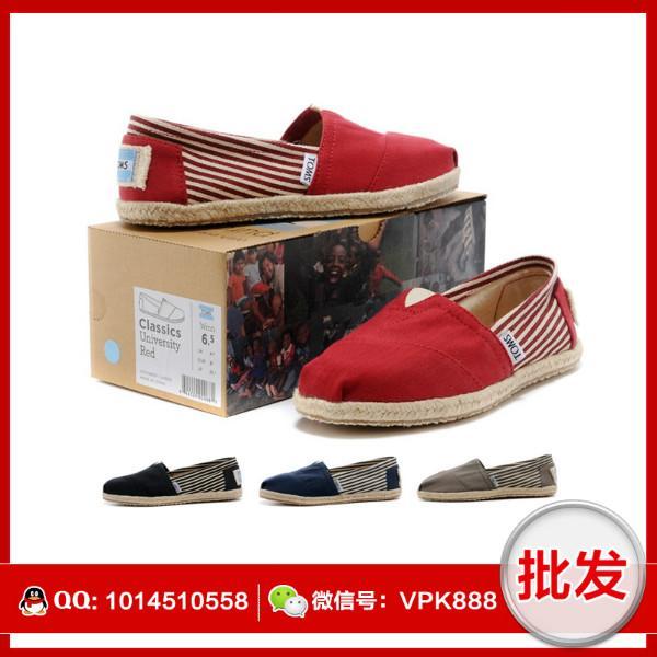 供应toms情侣鞋 正品经典条纹帆布男鞋女鞋