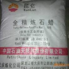 苏州回收库存橡胶促进剂-废旧助剂回收