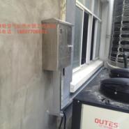 杭州欧特斯空气能厂家直销部图片