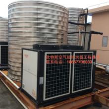 供应空气源热水工程系统