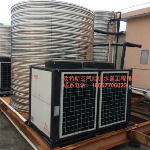 中广欧特斯空气源热水器图片