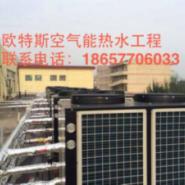杭州空气能热水器替换锅炉图片
