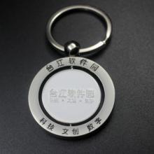 圆形金属旋转钥匙扣公司,圆形金属旋转钥匙扣厂家批发