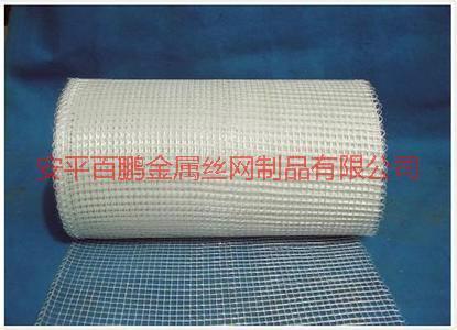 供应碳纤维网格布