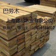 特级巴劳木防腐木价格图片