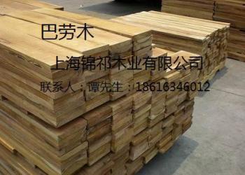 山东巴劳木厂家防腐木图片