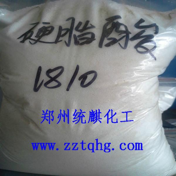 硬脂酸印尼图片/硬脂酸印尼样板图 (3)
