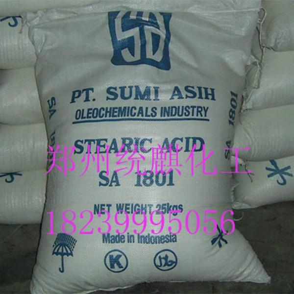 硬脂酸印尼图片/硬脂酸印尼样板图 (1)