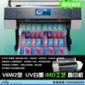 对开UV白墨印刷机图片