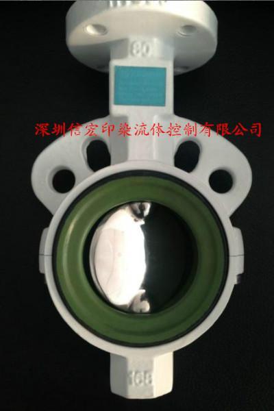 供应蝶阀阀体DN80