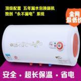 广樱电热水器