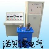 供应LGJ-高压整套试验设备